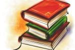 20 декабря 2017 года в межпоселенческой библиотеке состоялся очередной семинар библиотекарей района