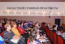 146 КУЛЬТРАБОТНИКОВ В КАМЫШЛОВСКОМ РАЙОНЕ