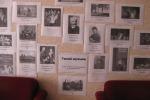 Состоялся районный семинар библиотекарей