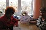 встреча с поэтессой юлией пономаревой