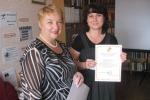 Награждение победителей районного конкурса по правовому просвещению избирателей «Я – гражданин России! Я – избиратель!».