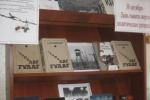 К семинару в библиотеке оформлены книжные выставки «Читаем в журналах» и «Память истории: память и боль» ( К Дню памяти и скорби).